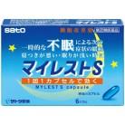 【第(2)類医薬品】マイレストS 6カプセル