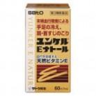 【第3類医薬品】ユンケル Eナトール 60カプセル