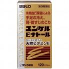 【第3類医薬品】ユンケル Eナトール 120カプセル