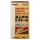 【第3類医薬品】ユンケル Eナトール 240カプセル