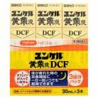 【第2類医薬品】ユンケル黄帝液DCF(3本)