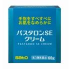 【第3類医薬品】パスタロンSE クリーム 60g