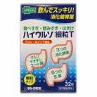 【第3類医薬品】メディズワン ハイウルソ細粒T 32包