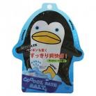 ZOO BATH(ズーバス) ペンギン クールバスソルト 50g