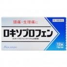 【第1類医薬品】ロキソプロフェン錠 12錠 「クニヒロ」【セルフメディケーション税制対象】