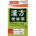 【第2類医薬品】ハピコム 皇漢堂漢方便秘薬 100錠