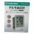 テルモ 電子血圧計 ES-T100ZZ 手首式