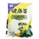どくだみ健康茶 16種配合