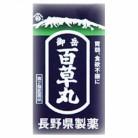 【第2類医薬品】御岳百草丸 1200粒