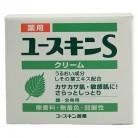 【医薬部外品】薬用ユースキンS クリーム 70g