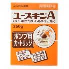 【指定医薬部外品】ユースキンAポンプ カートリッジ 260g