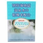 【医薬部外品】マグマ温泉 15g×21包
