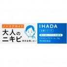 【第2類医薬品】イハダ アクネキュアクリーム 16g【セルフメディケーション税制対象】