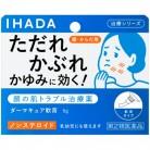 【第2類医薬品】イハダ ダーマキュア軟膏 6g【セルフメディケーション税制対象】