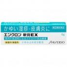 【第(2)類医薬品】エンクロン 軟膏EX 6g【セルフメディケーション税制対象】