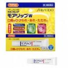 【第3類医薬品】資生堂薬品 モアリップW 8g