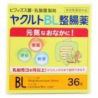 【指定医薬部外品】ヤクルトBL整腸薬 36包