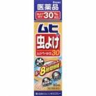 【第2類医薬品】ムシペールα30 60ml