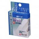ファミリーケア 紙テープ(10mm×10m)