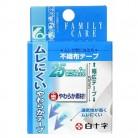 ファミリーケア FC 不織布テープ 1個※取り寄せ商品(注文確定後6-20日頂きます) 返品不可