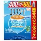 【医薬部外品】コンプリート ダブルモイスト (480ml×2本+60ml)