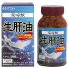 深海鮫 生肝油 180粒