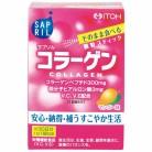 伊藤漢方製薬 サプリル コラーゲン 60g(2g×30袋)