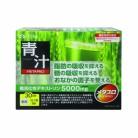 井藤漢方 メタプロ青汁(8g×30袋)※取り寄せ商品(注文確定後6-20日頂きます) 返品不可
