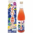 ブルーベリー黒酢飲料 720ml※取り寄せ商品(注文確定後6-20日頂きます) 返品不可
