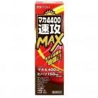 マカ4400 速攻MAX 50ml