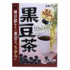 黒豆茶 (8g×30包)