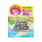 【第(2)類医薬品】マイキュロンL水虫クリーム 40g