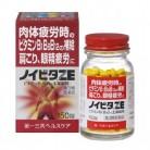 【第3類医薬品】ノイビタZE 150錠×5個