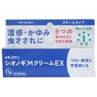 【第(2)類医薬品】メディズワン シオノギMクリーム EX 12g【セルフメディケーション税制対象】