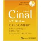 【第3類医薬品】シオノギヘルスケア シナールEX 顆粒e 60包