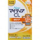 【第3類医薬品】マイティアCL Wケア 15ml