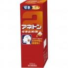 【第(2)類医薬品】アネトンせき止め液 100ML