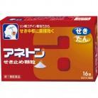 【第1類医薬品】アネトンせき止め顆粒 16包