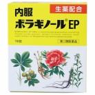 【第2類医薬品】内服ボラギノール EP 16包