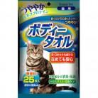 ボディータオル 猫用 25枚