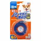 【動物用医薬部外品】アース ノミとり&蚊よけ首輪中型・大型犬用 1本