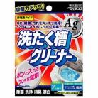 洗濯層クリーナーAg 1錠(70g)