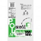 お徳用 保存袋M AP-2 120枚※取り寄せ商品 返品不可