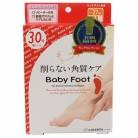 【ポイントボーナス】ベビーフット イージーパック 30分タイプ Mサイズ