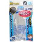 【ポイントボーナス】滅菌済の歯間のお掃除しま専科 20P