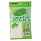 【ポイントボーナス】アイケア コットンサポーター ひざ用Mサイズ(1枚入)