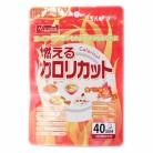 【ポイントボーナス】エムズワン 燃えるカロリカット 120粒(40回分)