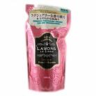 【ポイントボーナス】ラボン 柔軟剤 フレンチマカロン  つめかえ用 480ml