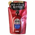 【ポイントボーナス】マーロ 全身用クレンジングソープ つめかえ用 380ml