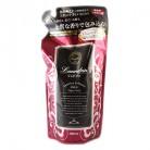 【ポイントボーナス】ランドリン 柔軟剤 エレガントフローラルの香り つめかえ用 480ml